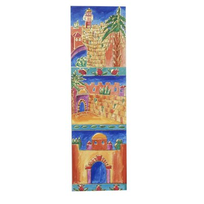 Zion Gate Jerusalem - Decorative Bookmark - Jerusalem Gates