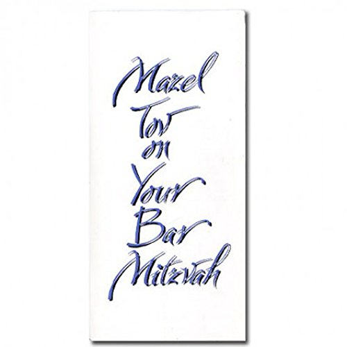 Set of 12 White Money Holder Greeting Cards for Bar Mitzvah