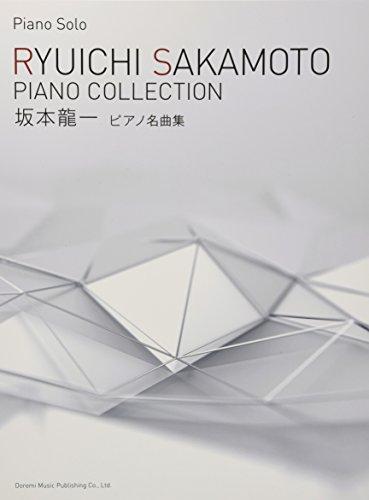 Ryuichi Sakamoto / piano masterpiece collection (piano · solo)坂本龍一/ピアノ名曲集 (ピアノ・ソロ) Musical score
