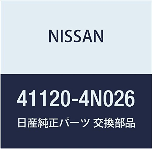 Nissan 41120-4N026, Disc Brake Bushing by Nissan