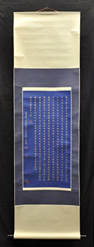 Scroll Heart - Heart Sutra Scroll