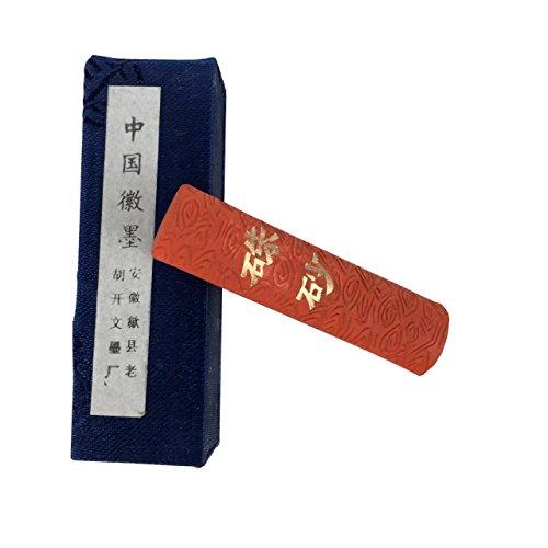 Old Hu Kai Wen Cinnabar Inkstick with a Handmade Xuan Paper Sample (Zhu Sha Small Size 20 grams)