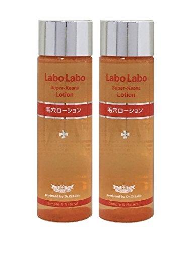Labo Labo Super Pores Lotion, 100ml set of 2