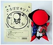 さるぼぼ手作りキット(完成サイズ15cm) 赤 レッド/縁結び・安産祈願・勝負運//