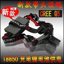 Outdoor authentic headlight glare fishing lights 18650 charge zoom LED the CREE Q5 miner riding night fishing lights
