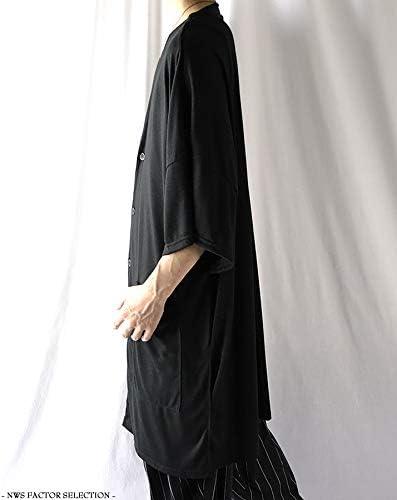ロングカーディガン メンズ 大きいサイズ ビッグシルエット モード系 半袖 和装 膝丈 夏服