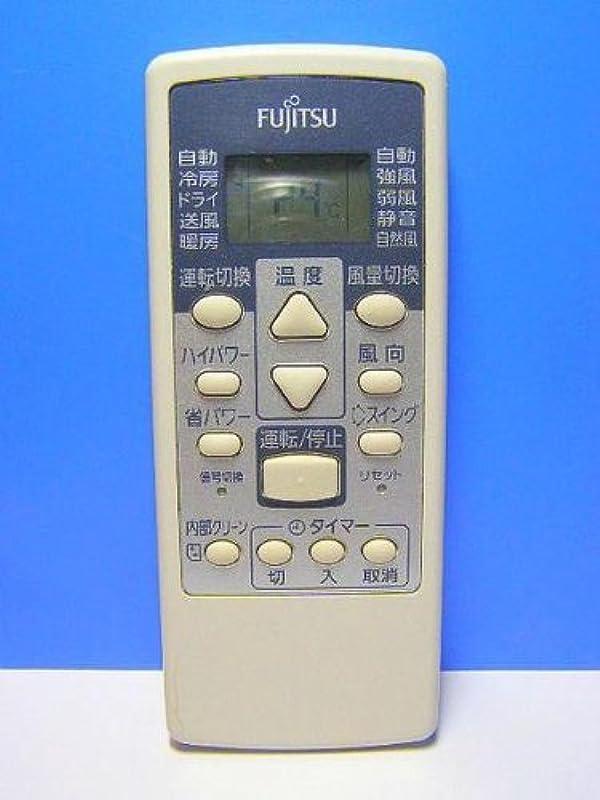 후지쯔(Fujitsu) 에어콘 리모콘 AR-RCA1J