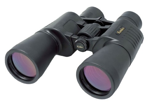 Kenko Binoculars Ultra View 8-20x50 Zoom Black