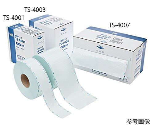 日油技研工業61-0185-75AC/EOガス滅菌バッグTS-4003 B07BD3DT75
