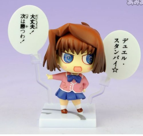 YuGiOh Kotobukiya One Coin Series 1 Mini Figure Tea Gardner