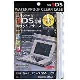 ケースに入れたままで操作が可能 【日本製】 防水クリアケース (3DSシリーズ専用) (ストラップホール付き)