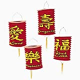 Red Chinese Hanging Lanterns (6 PIECES)