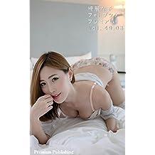 Beautiful girl photo book Premium Volume forty nine point zero three (Japanese Edition)