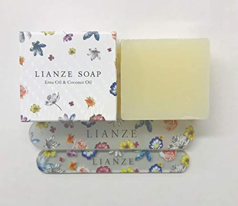 講義と闘う立ち向かうギフト プレゼント [ LIANZE ギフトセット ] 洗顔 石鹸 爪磨き
