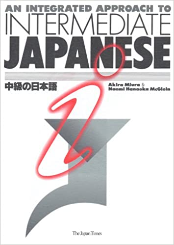 An Integrated Approach to Intermediate Japanese (2 CD-ROM), Revised Edition
