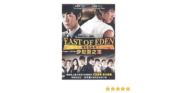 Amazon com: East of Eden (1-56 End) Korean Drama with