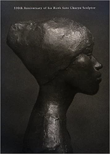 生誕100年 彫刻家 佐藤忠良 | 佐藤忠良 |本 | 通販 | Amazon