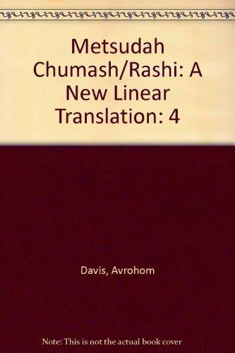 - The Metsudah: Chumash/Rashi, A New Linear Translation, Vol. 4 [Full Size], Bamidbar [Numbers] (English and Hebrew Edition)