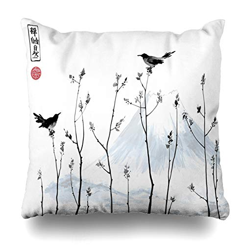 DIYCow Throw Pillows Covers Chinese Two Black Birds Young Freedom Trees  Branches Nature Bird Japan Cushion bacce3c58c