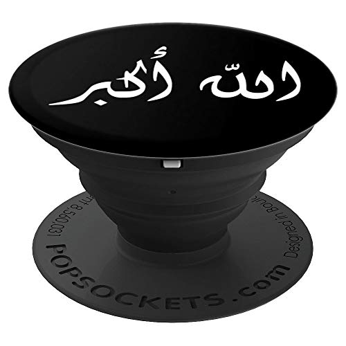 m Quran Arabic Letters - PopSockets Grip and Stand for Phones and Tablets ()