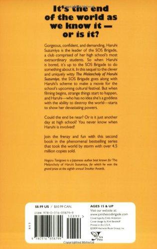 The Sigh of Haruhi Suzumiya (light novel) (The Haruhi Suzumiya Series)