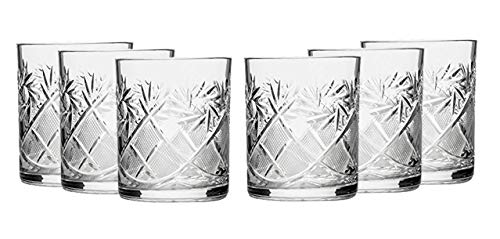 Russian Cut Crystal Scotch Whiskey Vodka Rocks Glasses Old Fashioned ()