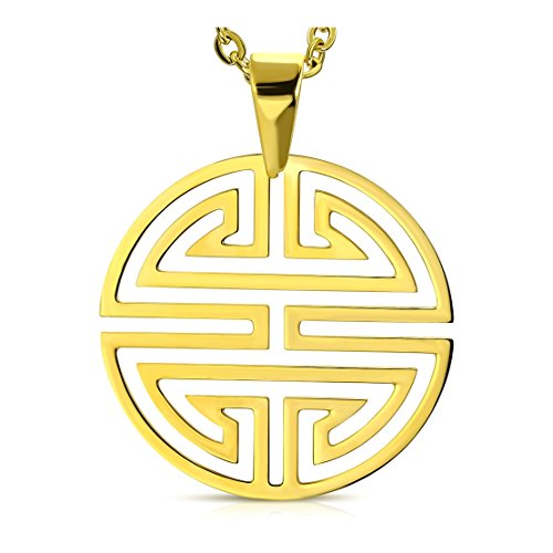 ainless Steel Cut-out Greek Key Circle Disc Charm Pendant (Cut Out Disc Charm)