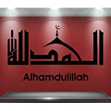 Wall Stickers Muslim Islamic Decor Cool Religion Decal z1866