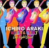 One Night Stand [Best & Best] by Ichiro Araki (2012-12-04)