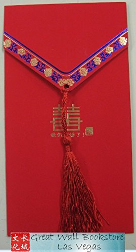 amazon com chinese wedding invitation cards w red color envelope