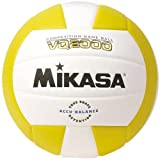 Mikasa VQ2000 Micro Cell Volleyball - Yellow/White