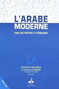 Arabe Moderne par les Textes Litteraires, (l') - Manuel Vol I par Hamdane Hadjadji