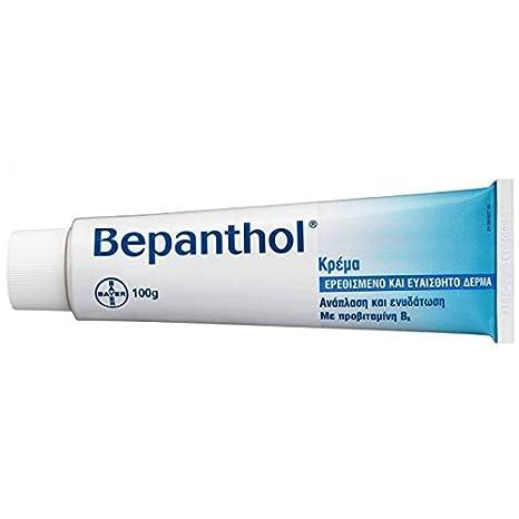Gunpla Crema Bepanthol 100 gramos: Amazon.es: Electrónica