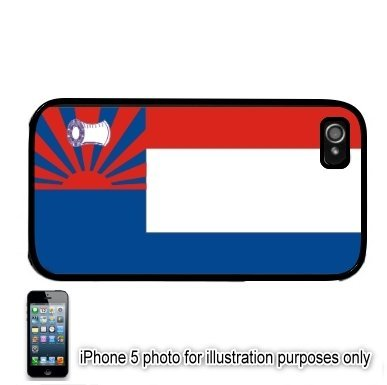 karen-liberation-flag-apple-iphone-5-hard-back-case-cover-skin-black
