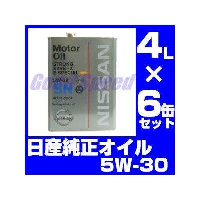NISSAN 日産純正 エンジンオイル 4リットル SN ストロングセーブ X E-スペシャル 6缶セット 5W-30 化学合成油 KLAN6-05304 B01CRQ9B9U