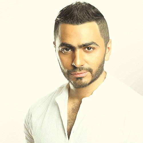 tamer hosny ft snoop dogg si el sayed mp3