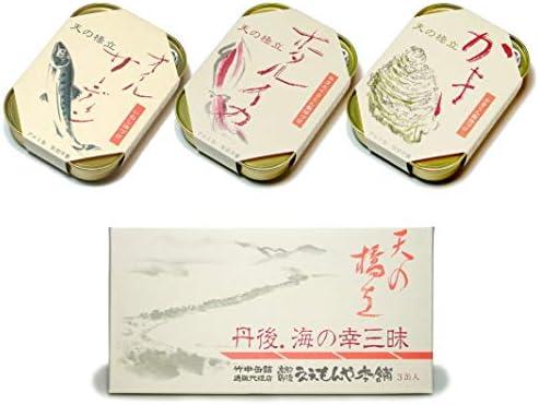 【産地直送】竹中缶詰ギフト3C 真イワシ 表書無(紅白蝶結び)+包装