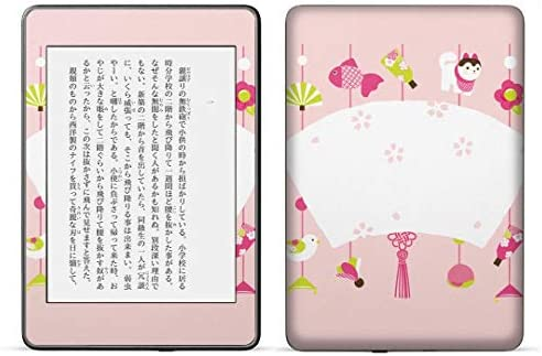 igsticker kindle paperwhite 第4世代 専用スキンシール キンドル ペーパーホワイト タブレット 電子書籍 裏表2枚セット カバー 保護 フィルム ステッカー 016203 桜 ひな祭り