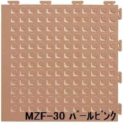 水廻りフロアー フィットチェッカー MZF-30 16枚セット 色 パールピンク サイズ 厚13mm×タテ300mm×ヨコ300mm/枚 16枚セット寸法(1200mm×1200mm) (日本製)