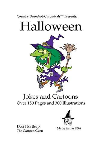 Halloween (Desi Halloween)
