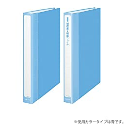 Place La-YR520P in two stages up and down the pocket of 48 pocket A5 horizontal size Kokuyo receipt and file specification file clean up pink A4-S (japan import)