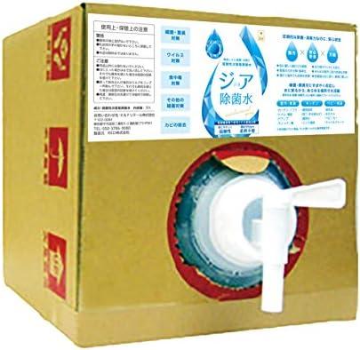 弱酸性 次亜塩素酸水 【 ジア除菌水 】 (200ppm) 10L 詰替え用キューブ
