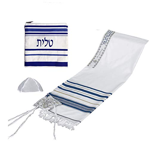 "Acrylic Tallit (imitation Wool) Blue and Gold with Tallit Bag & Kippah size 24"" x 72"""