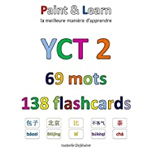 YCT 2 69 mots 138 flashcards (French Edition)