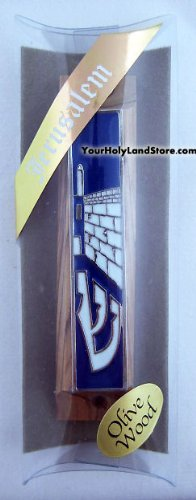 YourHolyLandStore Olive Wood Mezuzah with Shema Yisrael Scroll