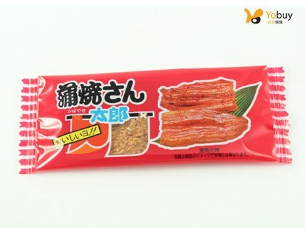 Fillets Eel - Japan Kabayaki Grilled EEL Fish fillets 60 packs