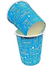 اكواب ورقية -زا باك- 7 اونز للمشروبات الساخنة 50 قطعة