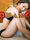 岡本玲写真集/「OKAMO」