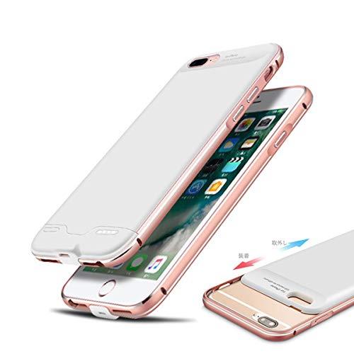 766a3966ca バッテリーケース iPhone6/6s/7/8 兼用 バッテリー内蔵ケース 3000mAh バッテリーケース