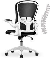MFAVOUR オフィスチェア デスクチェア 椅子 跳ね上げ式アームレスト 通気性抜群 ランバーサポート 昇降機能付き 360度回転 コンパクト 強化ナイロン樹脂ベース 静音PUキャスター 厚手座面 パソコンチェア 一年間無償部品交換保証